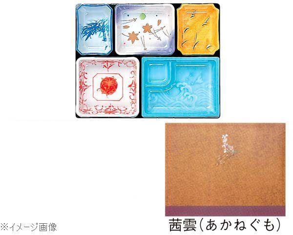 器美の追求 紙BOX AS-110-A 茜雲(100入)