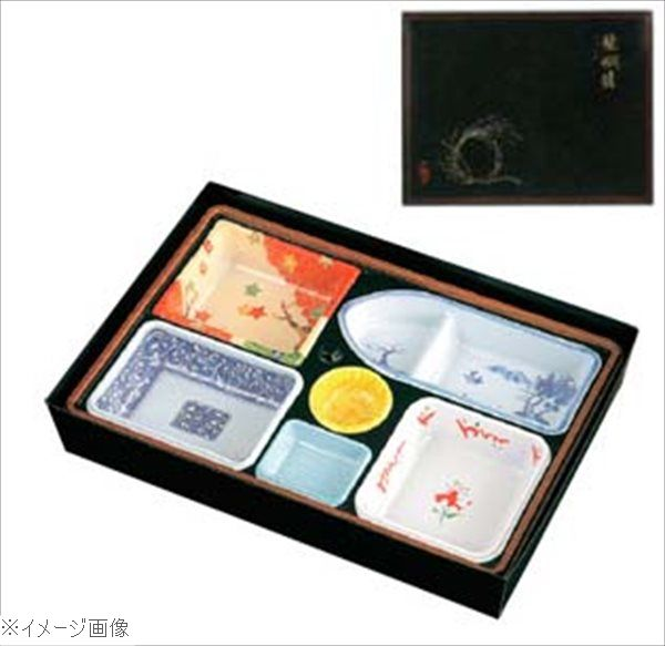 器美の追求 紙BOX AS-130-A 醍醐膳(60入)