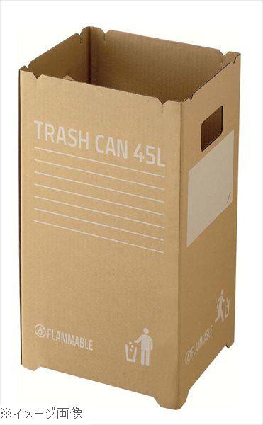 リス ダンボールゴミ箱 90L(2枚組×5セット)