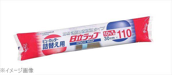 ビューカッター 詰め替え用ラップ(30本入)30cm×110m HC