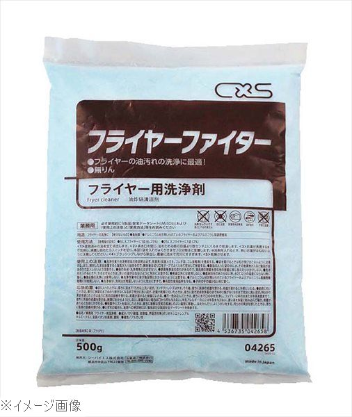 シーバイエス フライヤー用洗浄剤 フライヤーファイター(500g×20袋入)
