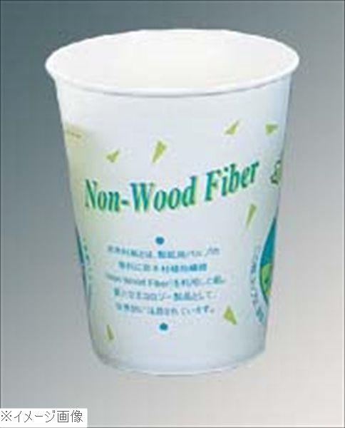トーカン 非木材紙カップ SV-275(2500個入)