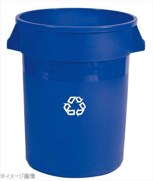 ブルート・リサイクルコンテナー 2620-73 ブルー 76L