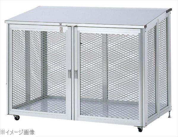 ワイドステーション R-1000 1000L アルミ製 DS2041140