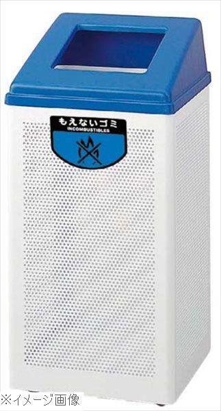 リサイクルボックス RB-PK-350 大 ブルー 約85L