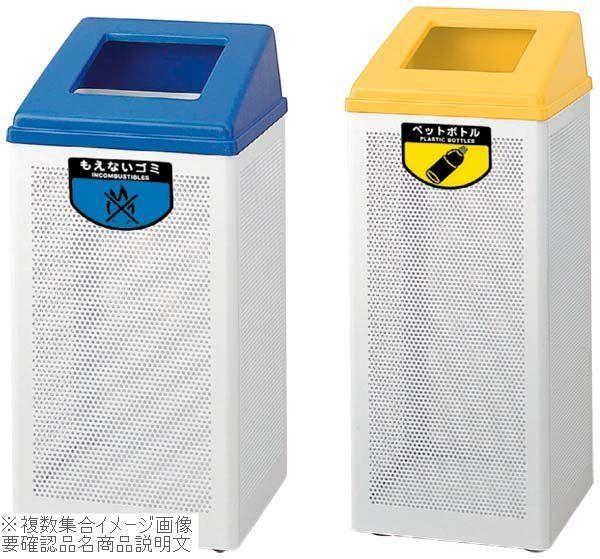 リサイクルボックス RB-PK-350 中 レッド 約69L