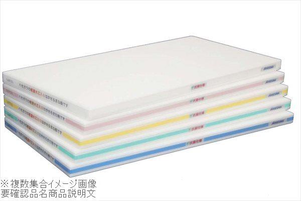 <title>別倉庫からの配送 抗菌 軽量おとくまな板 OLK04-7535 750×350×25 ホワイト</title>