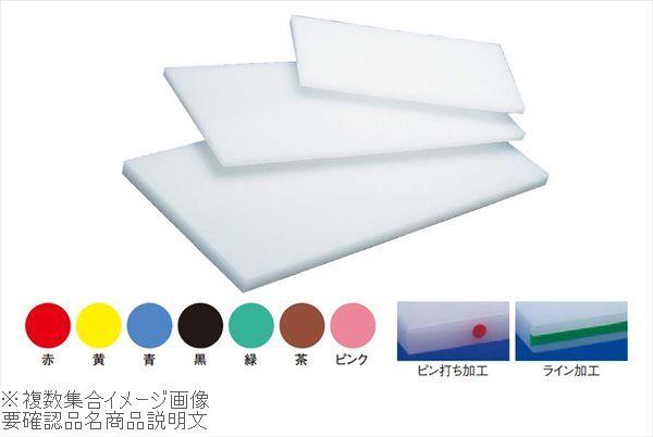 住友 抗菌 プラスチック まな板(カラーライン付)S 黄