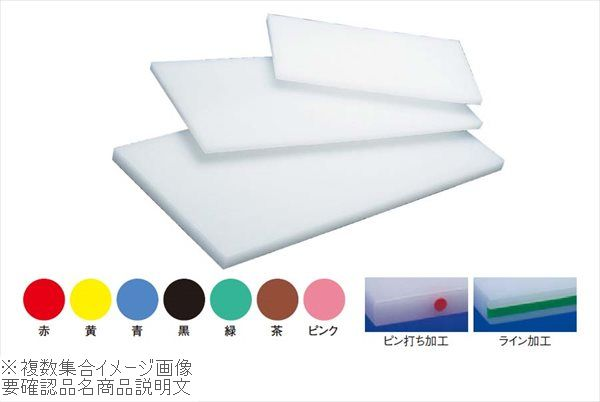 住友 抗菌 プラスチック まな板(カラーライン付)S 青