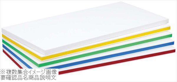 住友 軽量抗菌スーパー耐熱まな板 LIGHT(軽之助)20SKL 緑