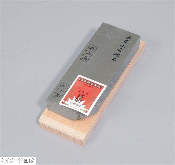 大平砿山 超仕上 天然砥石 40型(台付)