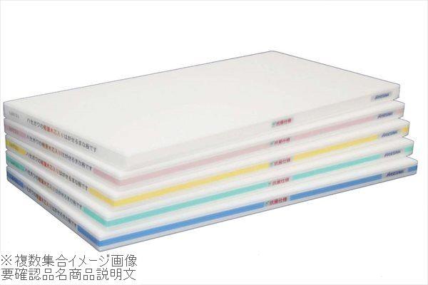 抗菌 軽量おとくまな板 OLK04-7535 750×350×25 ブルー 別倉庫からの配送 低価格化