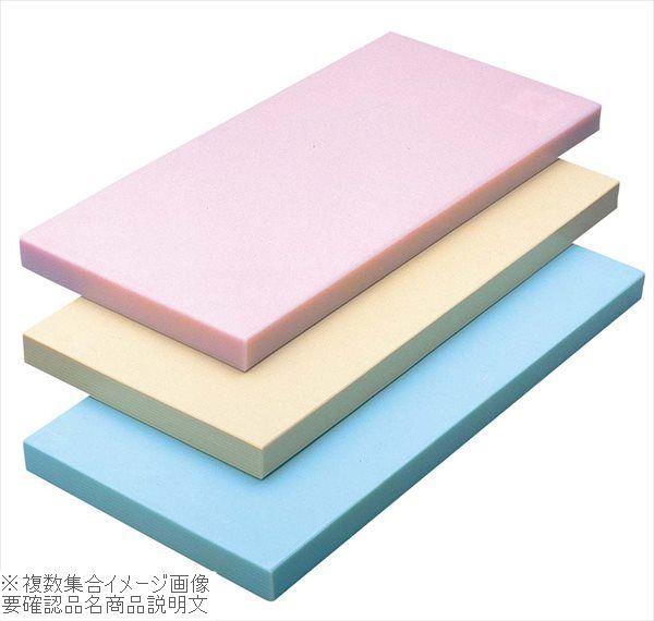 ヤマケン 積層オールカラーまな板 2号B 600×300×21 濃ブルー