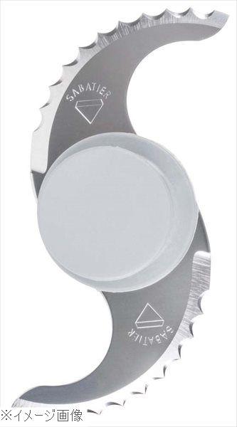 奉呈 ロボ クープ カッターミキサー R-8E用 ASSY 波刃 新作からSALEアイテム等お得な商品満載