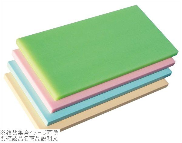 天領 一枚物カラーまな板 K2 550×270×30 ブルー