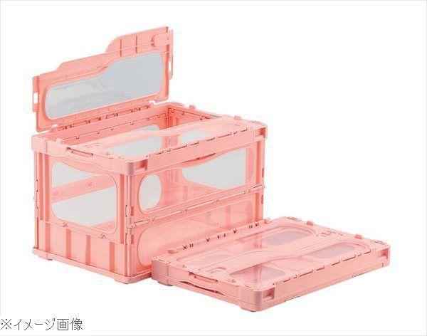 サンコー オリコン マドコンライト(蓋一体型)C-40B ピンク
