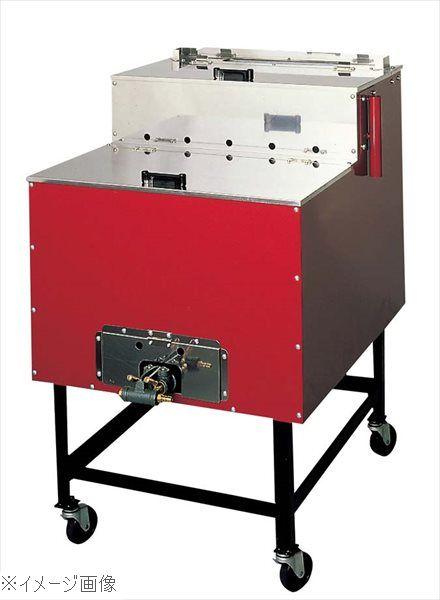 ガス 焼きいも機 いもランド 保温室付AY-1000型 LP