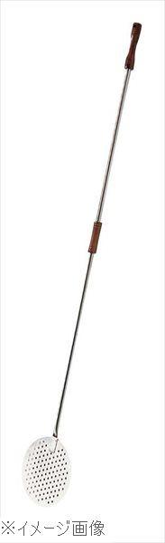 UK 18-8(ステンレス) ピザピール(穴付)20cm