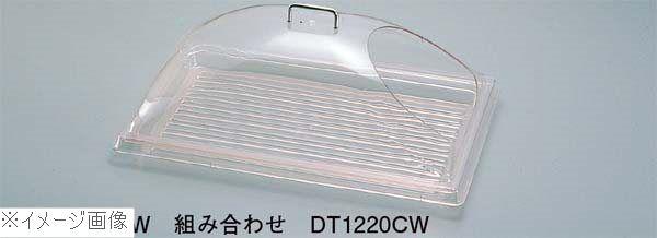 【2020春夏新作】 キャンブロ ディスプレイカバー ワンエンドカット DD1826ECW(135), Jam 4d248461