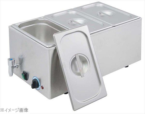 EBM 電気式フードウォーマー(湯煎式)YFK-3(1/3×3)