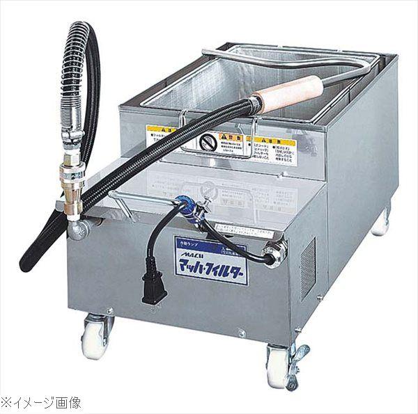 食用油濾過機 マッハフィルター専用 紙フィルター(100枚入)