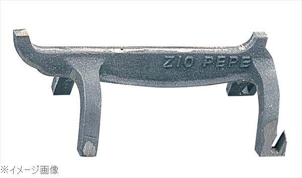Zio PePe キャバレット 鉄鋳物