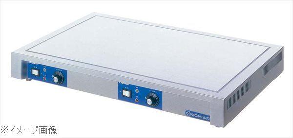 電気ビュッフェウォーマー(プレートウォーマー)EBW-900