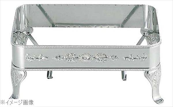 UK 18-8(ステンレス) ユニット 角湯煎Aスタンド(ランプ付)28吋