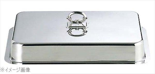 UK 18-8(ステンレス) ユニット 角湯煎 Eカバー レギュラー式 24吋