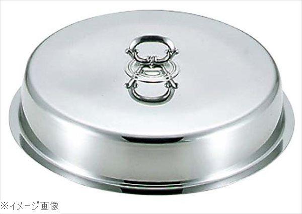 UK 18-8(ステンレス) ユニット 丸湯煎 Eカバー レギュラー式 20吋