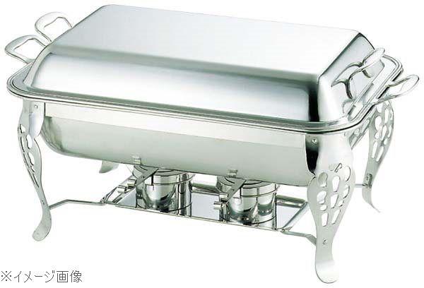 UK 18-8(ステンレス) 共柄 角チューフィングディッシュ S/W兼用 外鍋 22吋