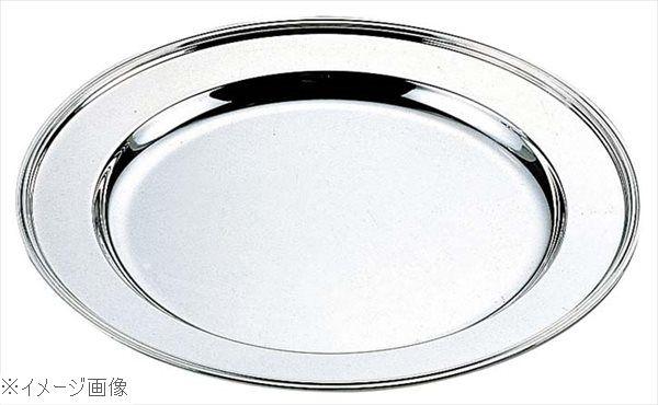 H 洋白 丸肉皿 16インチ 三種メッキ