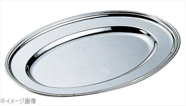 H 洋白 小判皿 16インチ 三種メッキ