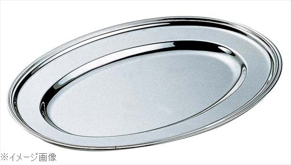 H 洋白 小判皿 24インチ 三種メッキ