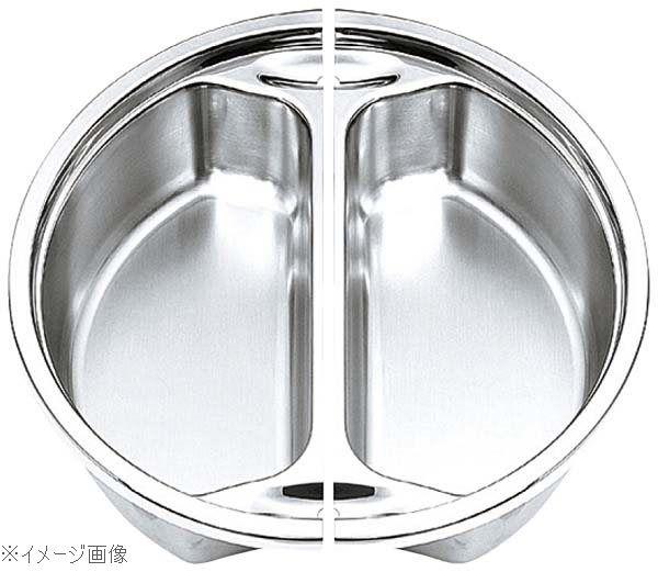 丸型・中華電磁サーバー専用ステンレスフードパン 1/2(2枚組)65-644-2