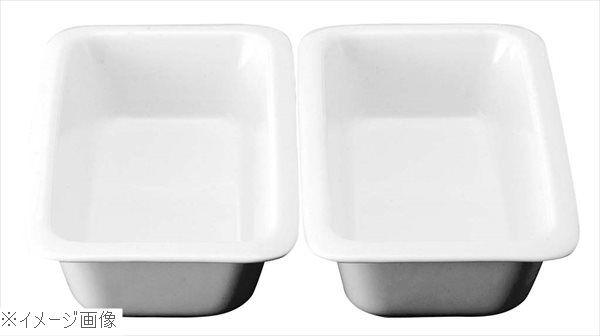 スマートチューフィング専用陶器 角型 1/2 2分割セット JW-600×2