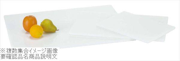 ブッフェステーション 長角ホワイトトレー W6450(L)640×500