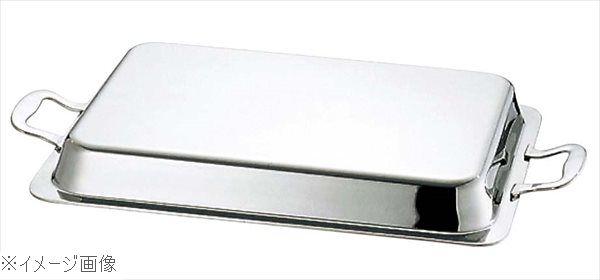 UK 18-8(ステンレス) ユニット 角湯煎 Eカバー スタッキング式 20吋