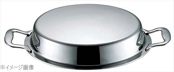 UK 18-8(ステンレス) ユニット 丸湯煎 Eカバー スタッキング式 14吋