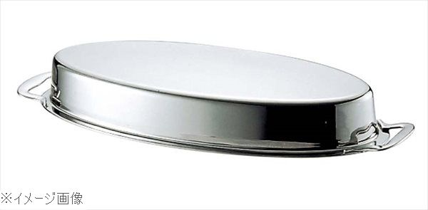 UK 18-8(ステンレス) ユニット 魚湯煎 Eカバー スタッキング式 22吋
