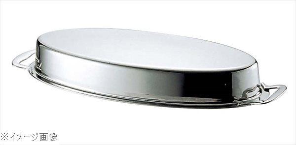 UK 18-8(ステンレス) ユニット 魚湯煎 Eカバー スタッキング式 32吋