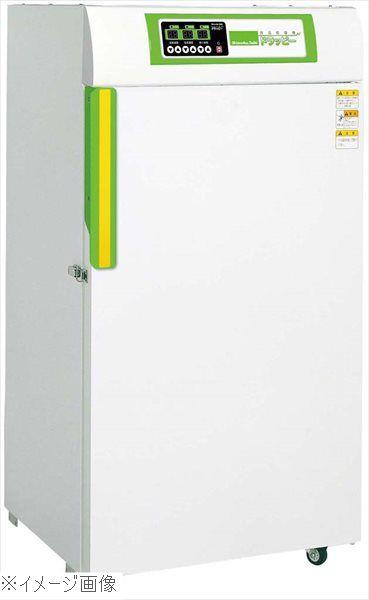 食品乾燥機 ドラッピー DSJ-7-1A