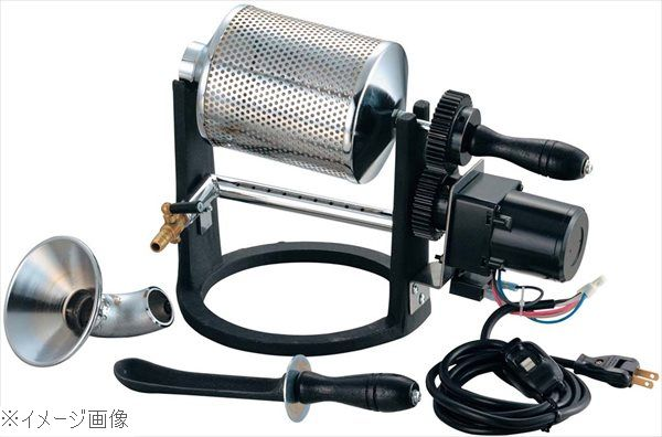 電動 焙煎機 サンプルロースター 13A