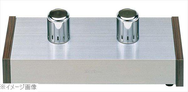 サイフォンガステーブル SSH-502SD 2連 LP
