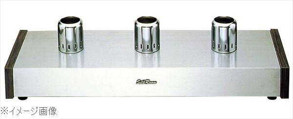 サイフォンガステーブル SSH-503SD 3連 LP