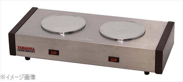シルクルーム コーヒーウォーマー S-552PT(2連)電気式