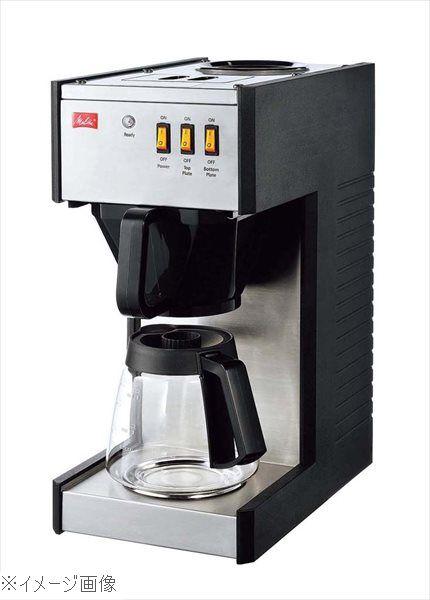メリタ コーヒーマシン M151B