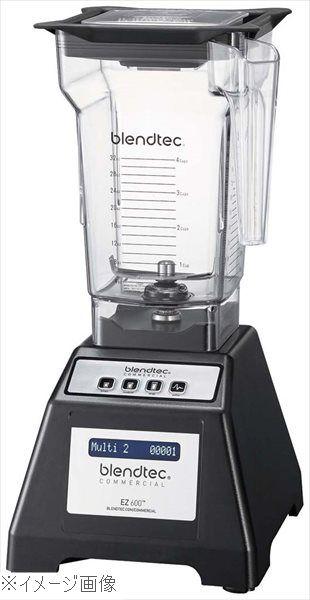 ブレンテック スムージーブレンダー EZ-600