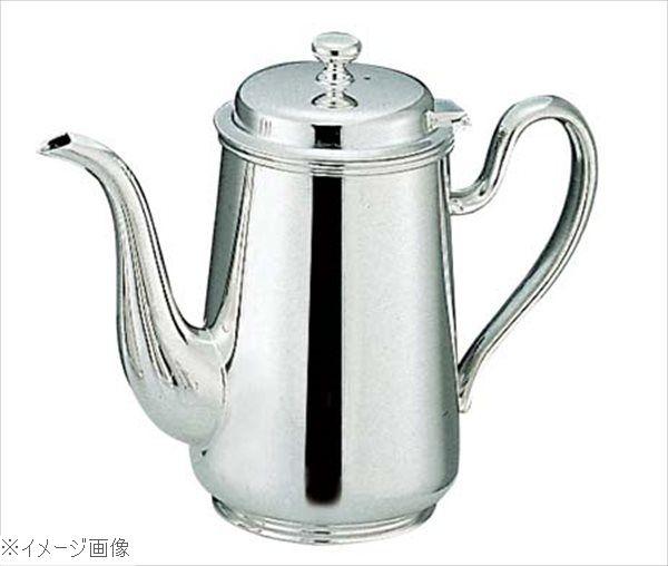 H 洋白 ウエスタン型 コーヒーポット 4人用 三種メッキ