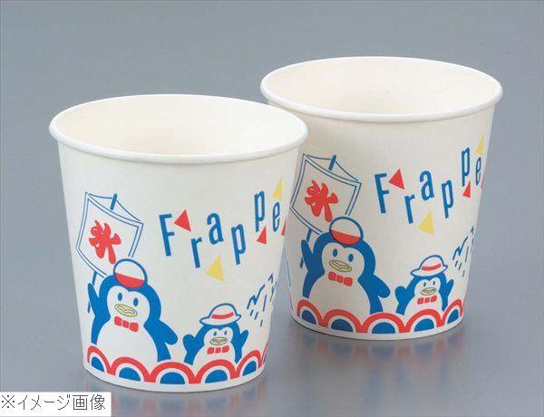 かき氷カップ ピースペンギン(1500入)SM-400